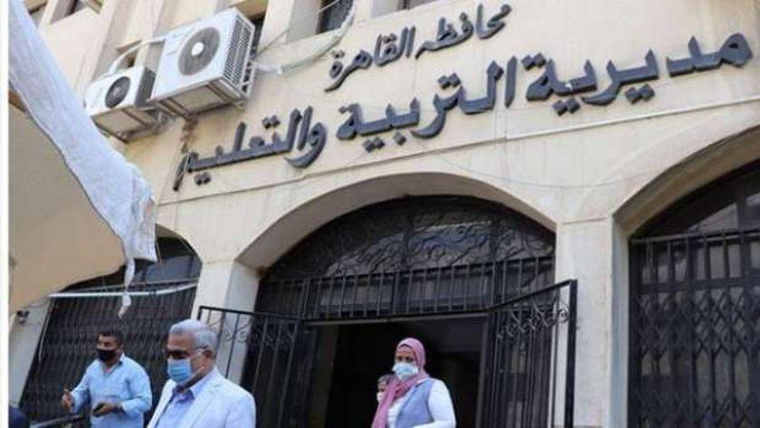 مديرية التربية والتعليم والتعليم الفني في محافظة القاهرة- صورة أرشيفية