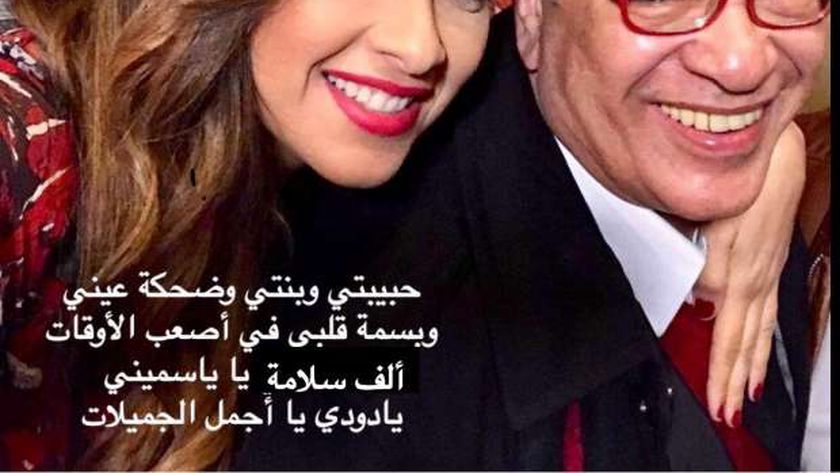 صلاح عبدالله وياسمين عبدالعزيز