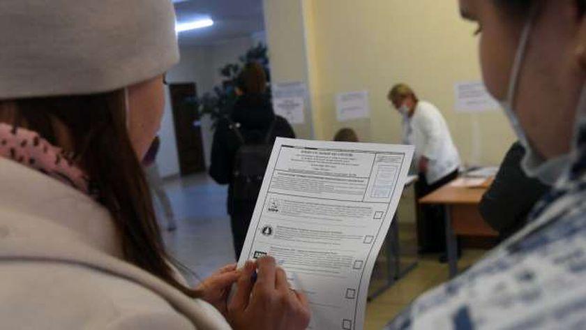انتخابات مجلس الدوما الروسي