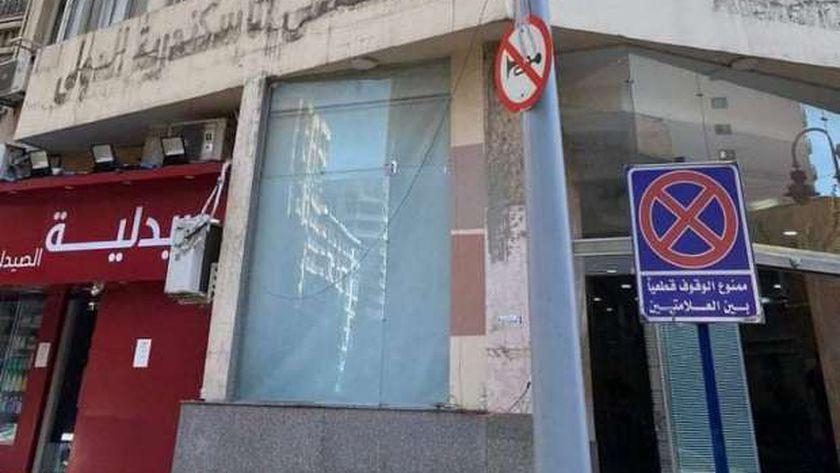 السيطرة على حريق بمستشفى الاسكندرية الدولي دون إصابات