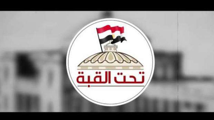 <a href='/news-2-1226492.html'>بدء تصويت المصريين بالكويت في انتخابات مجلس الشيوخ – مصر</a>