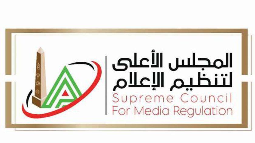 شعار المجلس الأعلى لتنظيم الإعلام