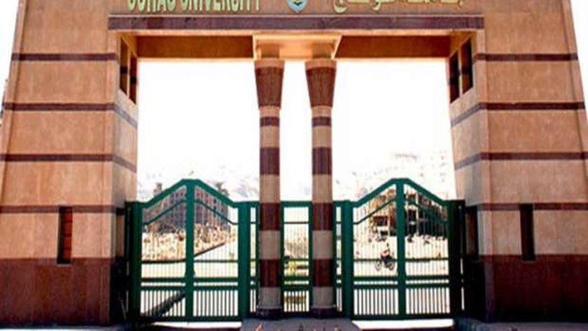 جامعة سوهاج - صورة ارشيفية