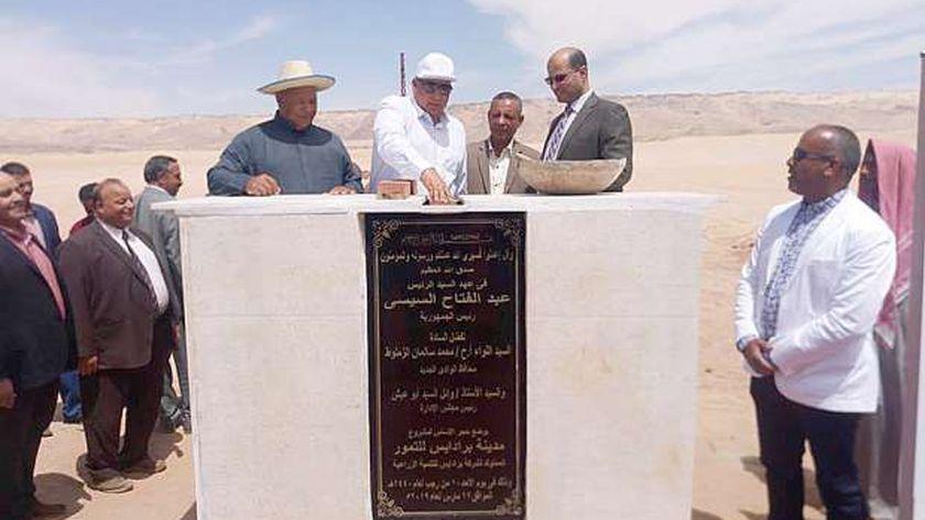 الزملوط يضع حجر أساس مشروع متكامل ببلاط علي مساحة 5000 فدان