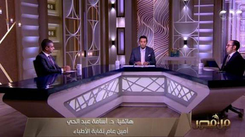 صورة «الأطباء»: مصطلح «خطأ طبي» سيئ.. وعلينا بذل الرعاية وليس الوصول لنتيجة – مصر