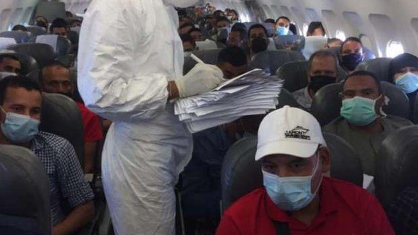مطار القاهرة الدولي يودع اخر الرحلات الاستثنائية لإعادة 2521 لبلادهم