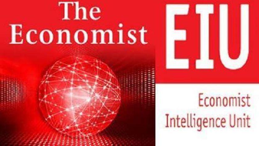 مركز إيكونومست إنتلجنس يونت البحثي