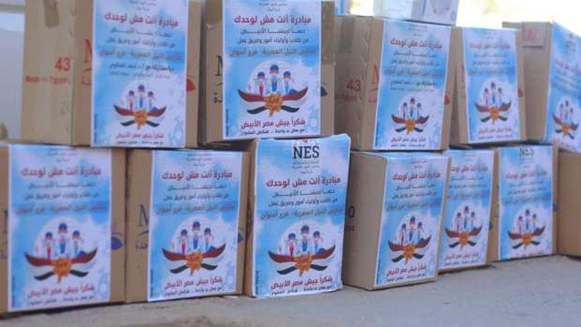 """مدارس النيل بأسوان تطلق مبادرة """" أنت مش لوحدكط لدعم الأطقم الطبية"""