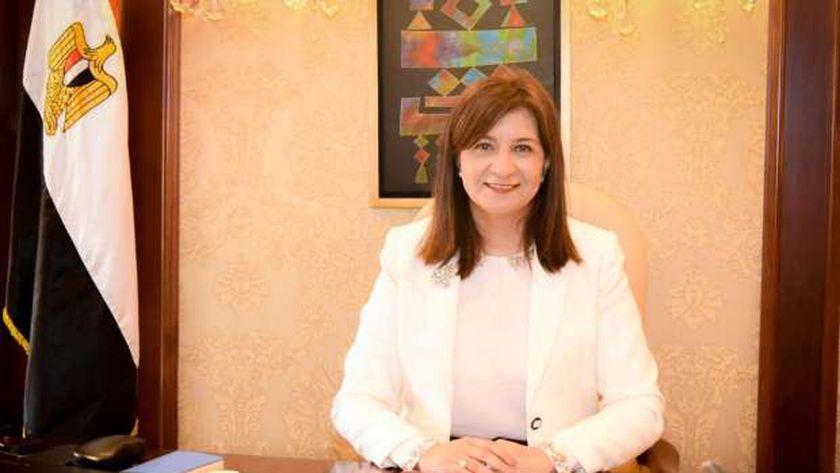 نبيلة مكرم وزيرة الهجرة وشئون المصريين بالخارج