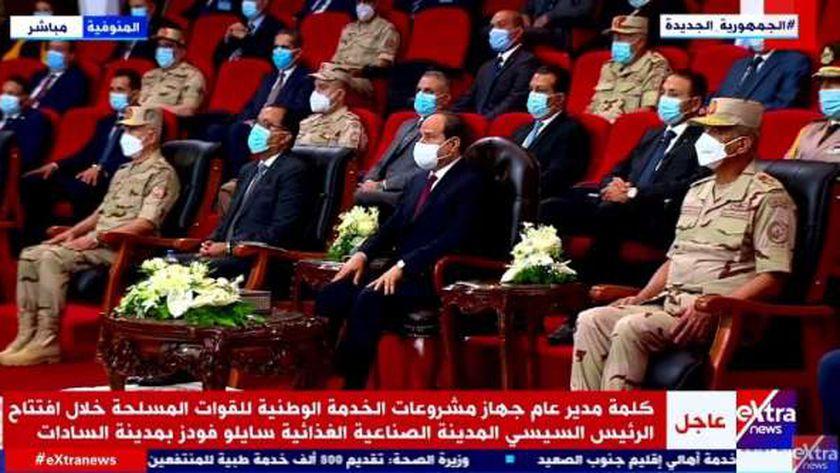 الرئيس السيسي خلال افتتاح مشروع سايلو مصر للصناعات الغذائية اليوم