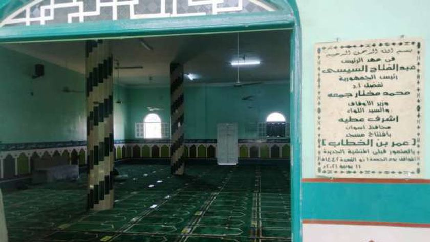 احد مساجد الأوقاف