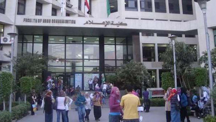 إعلام القاهرة الرغبة الأولى لدي معظم أبناء المجال