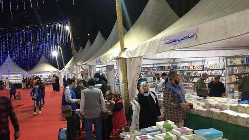 معرض فيصل للكتاب 2021