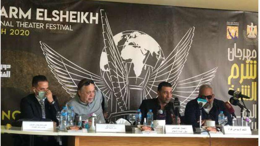 مهرجان شرم الشيخ