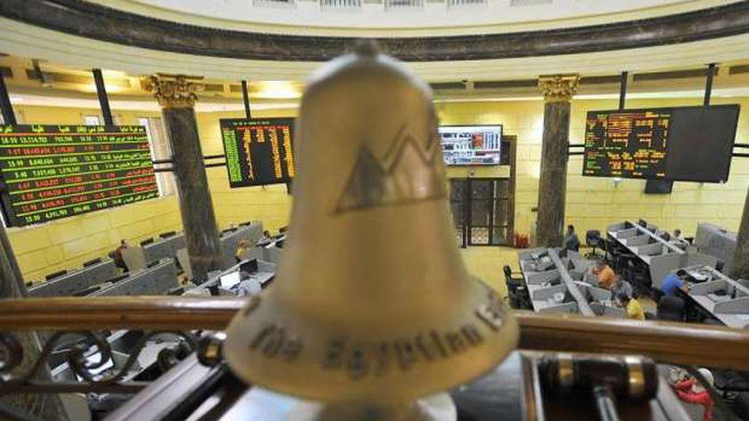 قاعة التداول بمقر البورصة المصرية