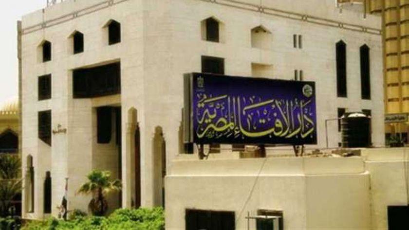 قيمة كفارة افطار صائم في مصر 2021 للمريض