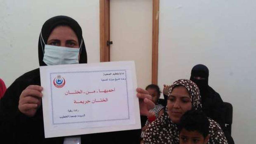 الوطنية للقضاء على الختان تطلق حملة طرق الأبواب تحت شعار «إحميها من الختان»