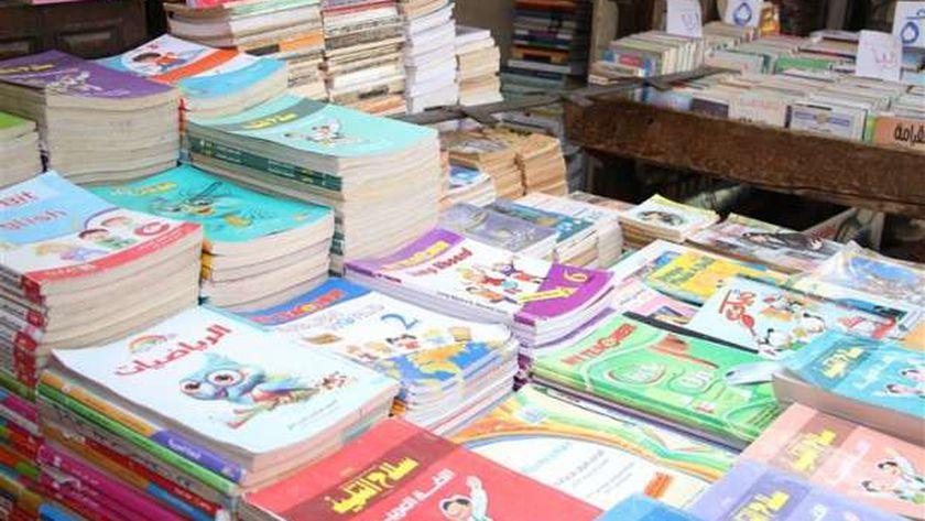 أسعار الكتب الخارجية 2022 للمرحلة الثانوية