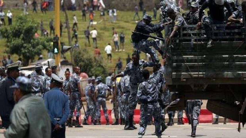 قوات الأمن في إثيوبيا