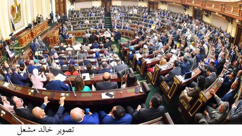 طلبات إحاطة قدمت من أعضاء البرلمان ضد «الكيانات التعليمية الوهمية»