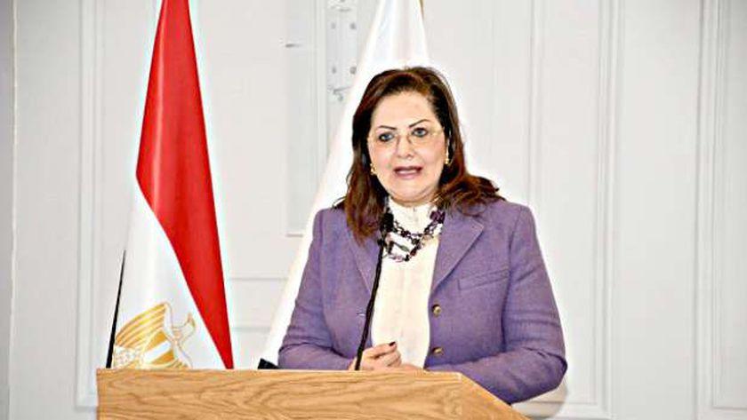 الدكتورة هالة السعيد.. وزيرة التخطيط والتنمية الاقتصادية