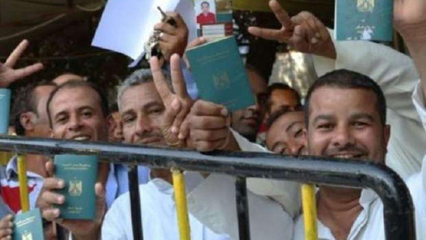 المصريون بالخارج
