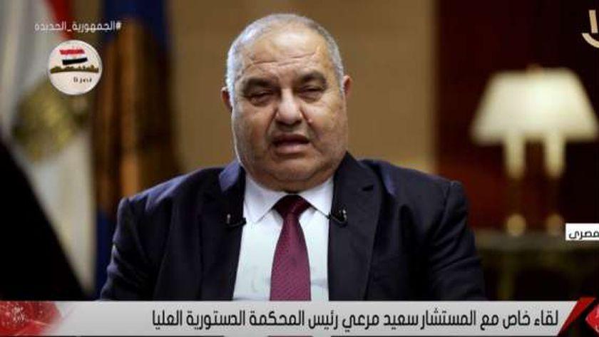 المستشار سعيد مرعي رئيس المحكمة الدستورية العليا