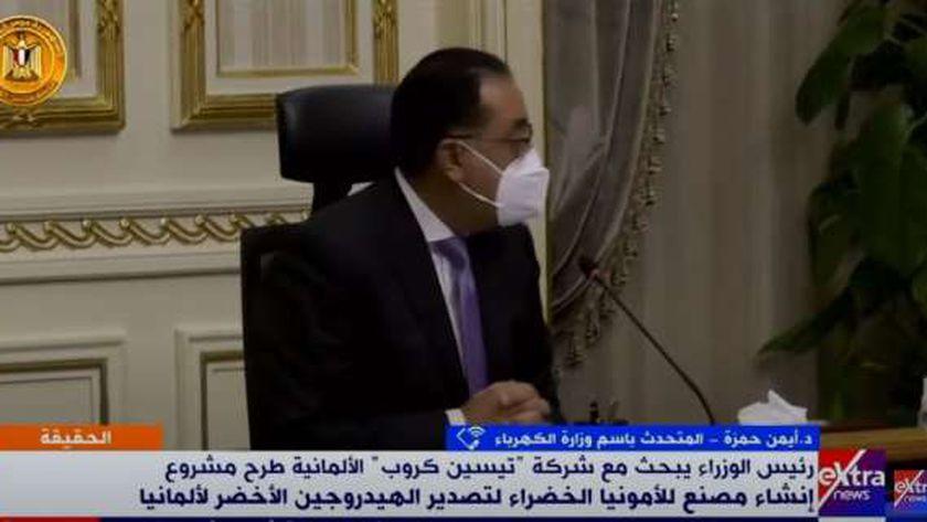 الدكتور  أيمن حمزة، المتحدث باسم وزارة الكهرباء،