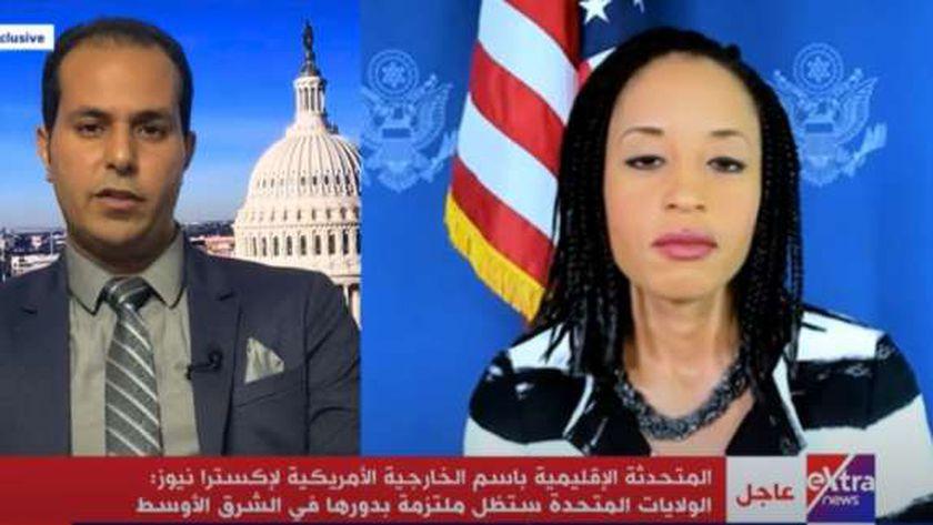 جيرالدين جيريفيت، المتحدثة الإقليمية باسم وزارة الخارجية الأمريكية
