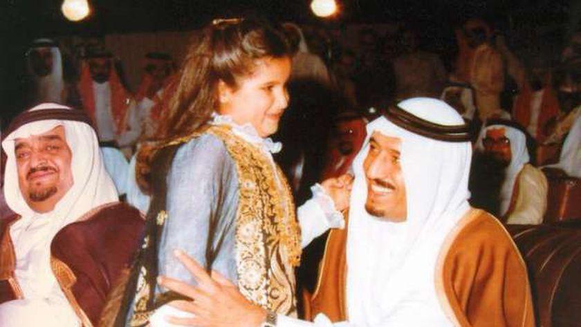 الأميرة حفصة والملك سلمان