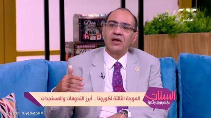 الدكتور حسام حسني.. رئيس اللجنة العملية لمكافحة كورونا