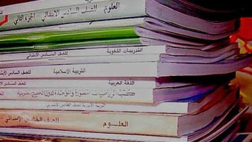 كتب دراسية