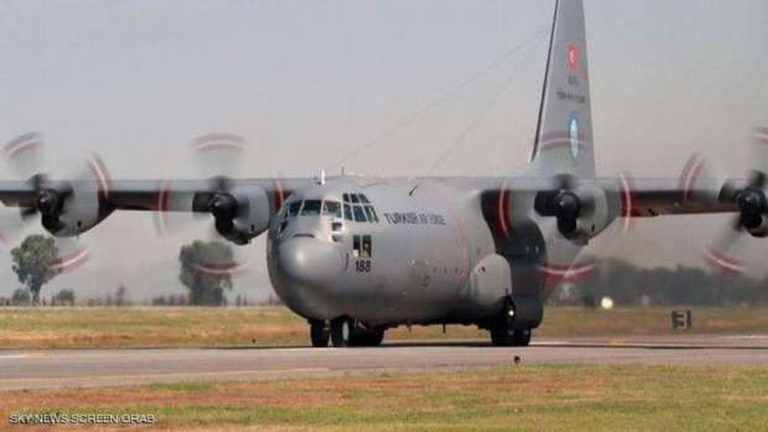 هبوط طائرة شحن تركية في مدرج مطار مصراته
