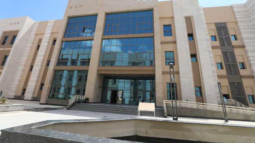 جامعة العلمين