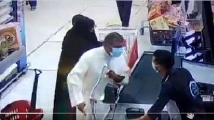 الاعتداء على الشاب المصري