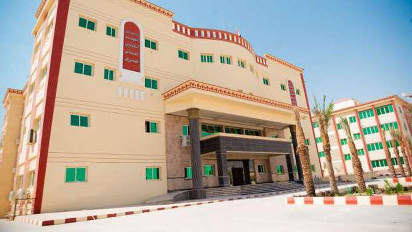 المعهد التكنولوجي للتمريض ببني سويف