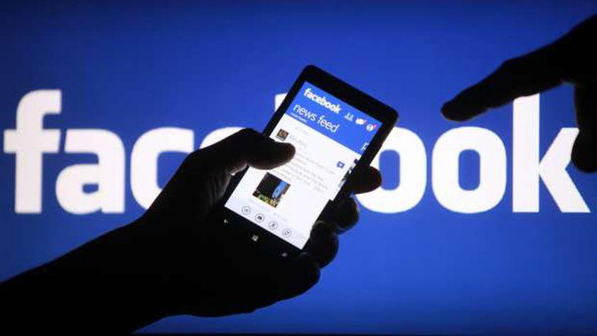 توثيق حسابك على فيس بوك