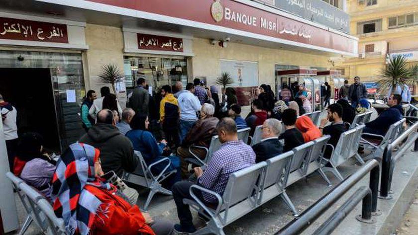 أسعار الفائدة في البنوك المصرية اليوم 2021 تصل 13%.. قارن الآن