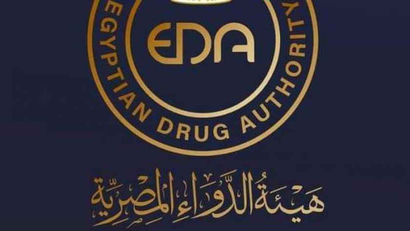 لوجو هيئة الدواء المصرية