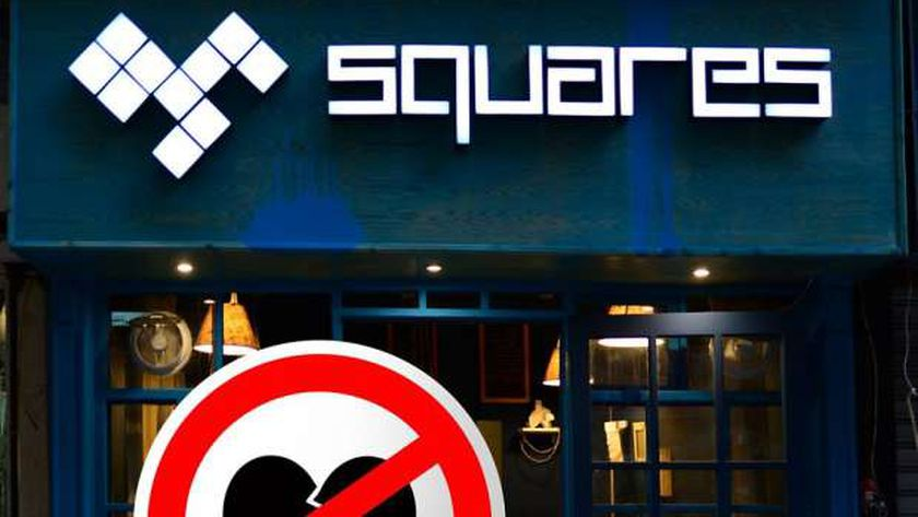 مطعم يضع لافتة تشير إلى ترحيبه بغير المرتبطين