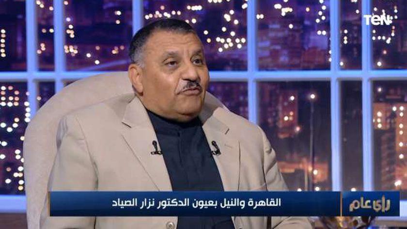 الدكتور نزار الصياد