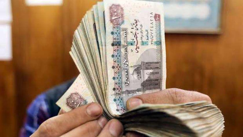 أذون الخزانة المصرية تستخدم لتمويل عجز الموازنة