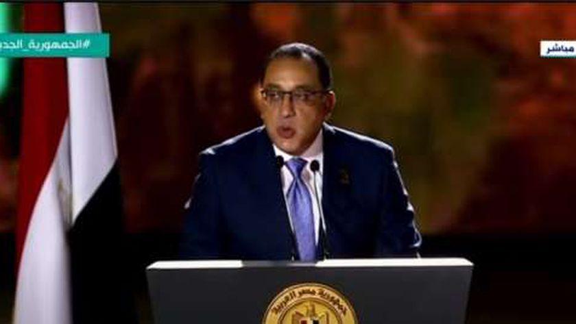 الدكتور مصطفى مدبولي  .. رئيس مجلس الوزراء