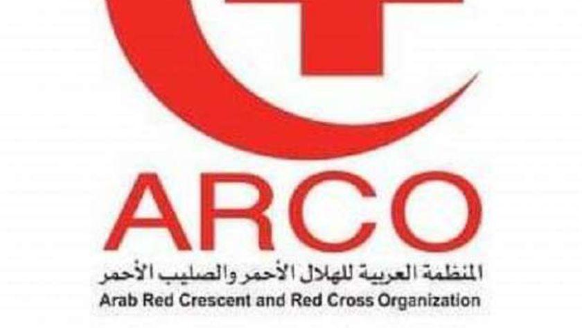 المنظمة العربية للهلال الأحمر والصليب الأحمر