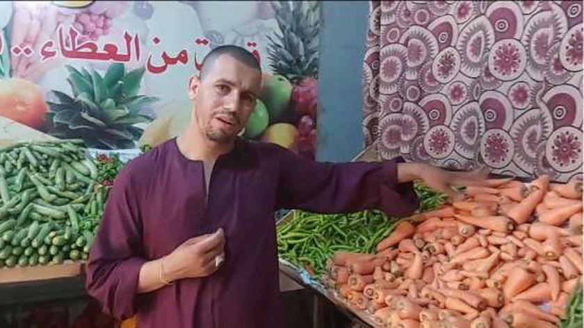 ركود في سوق الخضر