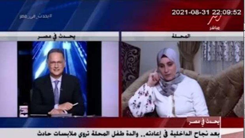 إيمان السيد، والدة الطفل زياد البحيري المختطف في محافظة الغربية