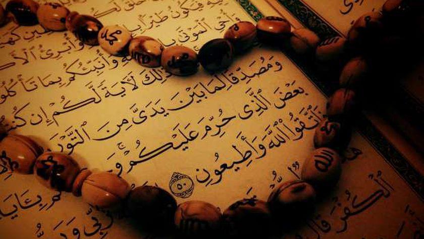 بعد تحذير مبروك عطية.. ما حقيقة طرد القرآن للشاطين بالمنزل الخالي؟