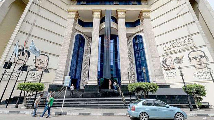 الأعلى للإعلام: 148 مليون جنيه إعانات لنقابة الصحفيين في موازنة المجلس 2019-2020 - مصر -