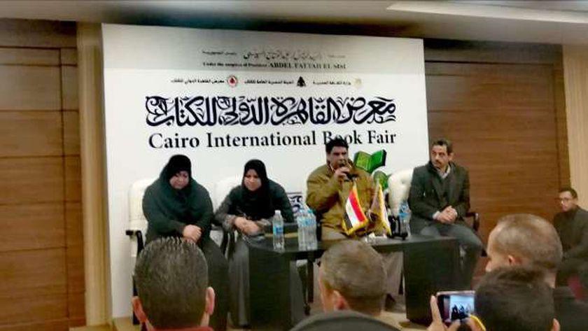 حفل تأبين الكاتب الراحل «محمد حسن خليفة»
