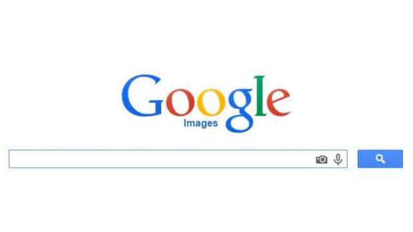 التحقق من حقيقة الصور عبر جوجل